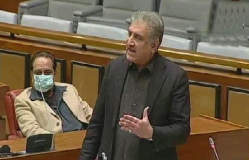 Pakistanis part of Kashmir's movement for self-determination: Qureshi – SUCH TV