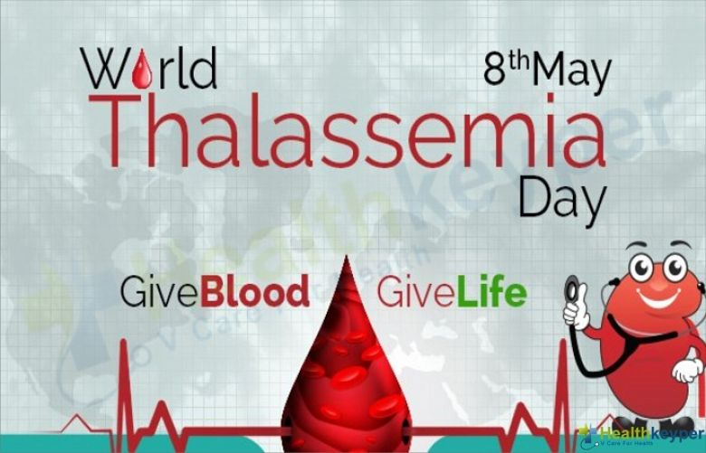 May 8 is World Thalassemia Day