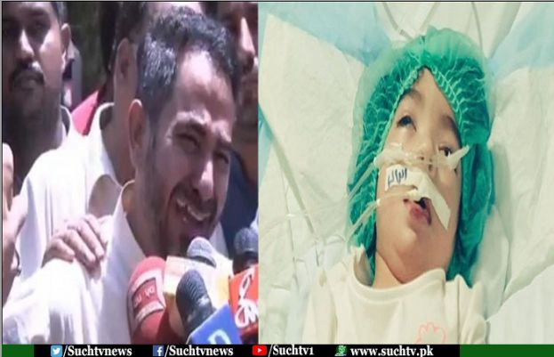 May daughter fought bravely but lost her battle: Nishwa's Father
