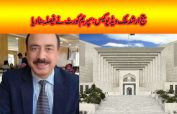 SC announces verdict on Judge Arshad Malik video case