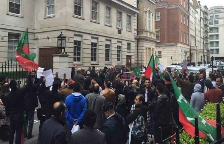 PTI, PMLN workers in London