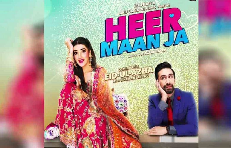Upcoming rom-com Heer Maan Ja,