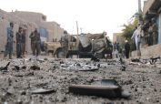 Several Afghan security personnel killed in attack