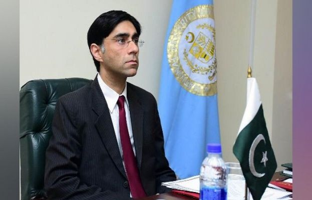 Advisor to the Prime Minister on National Security Mooed Yusuf