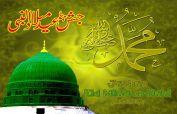 Nation to celebrate Eid Milad-un-Nabi (SAWW) on Oct 19