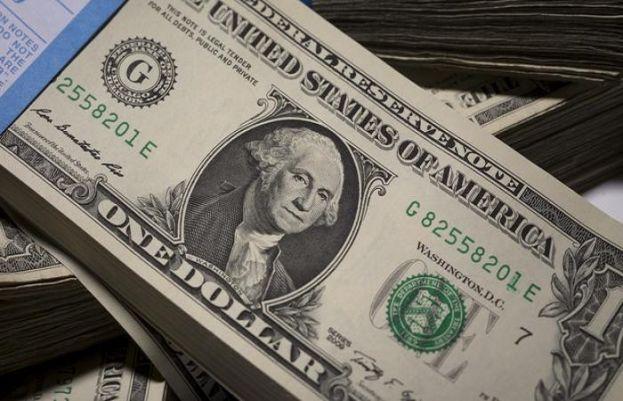Pakistani rupee drops against US dollar on 13 feburary