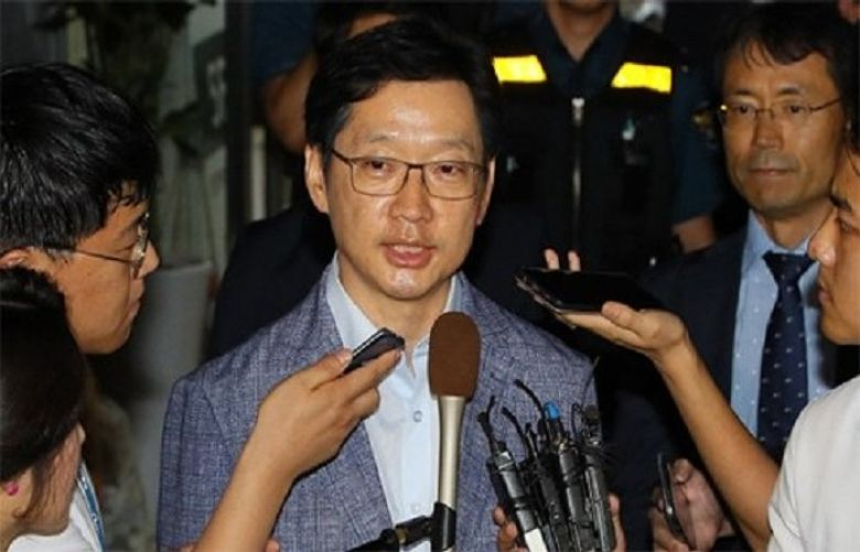 """Kim Kyoung-soo has been found guilty of colluding with a blogger to generate artificial likes on news stories that were favourable to then-presidential candidate Moon Jae-in, to give them more prominence."