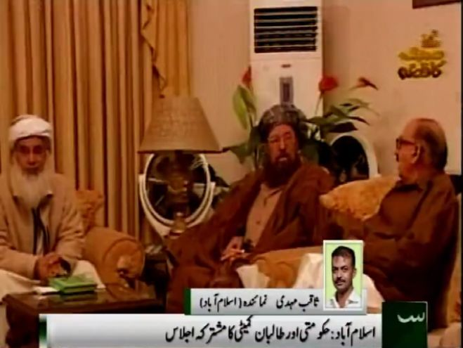 Government-Taliban Committee Meeting in Islamabad (Day First)