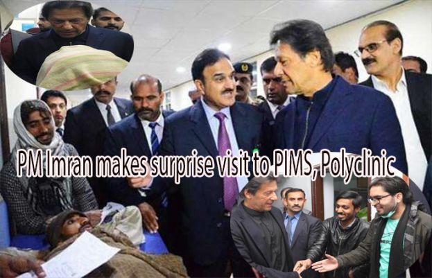 PM Imran makes surprise visit to PIMS, Polyclinic
