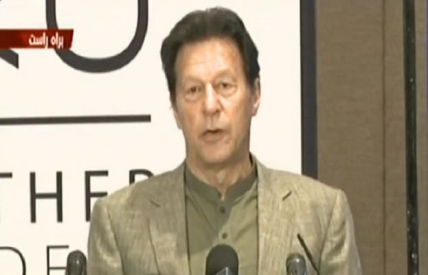Food security, climate change part of national security: PM Imran Khan