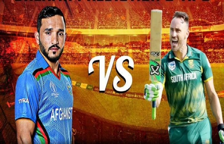 South Africa and Afghanistan will face off for the first time in the 21th match of the ICC Cricket World Cup