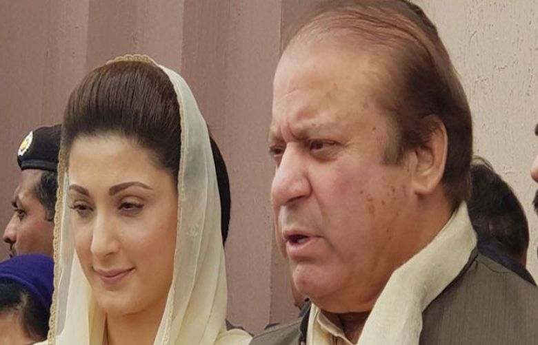 Maryam and Nawaz leave for London