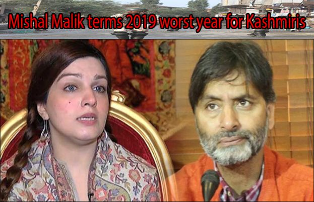 Indian government kept Yasin Malik in death cell: Mishal Malik