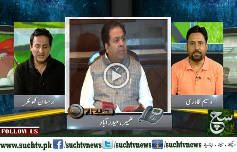 Play Fleld(Sports Show) 09 May 2017