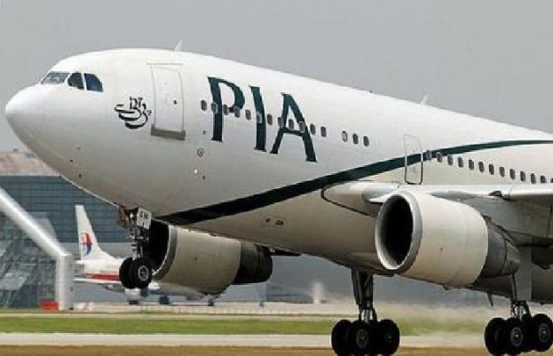 PIA announces to cancel 3 flights to kabul today