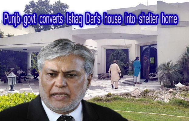 Ishaq Dar's house converted into shelter home