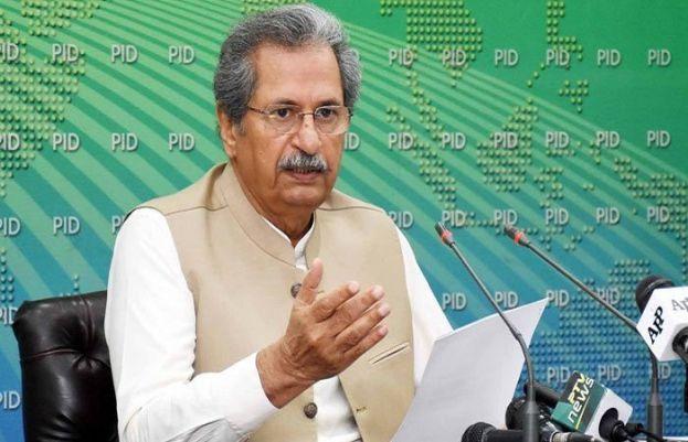 Federal Education Minister Shafqat Mehmood