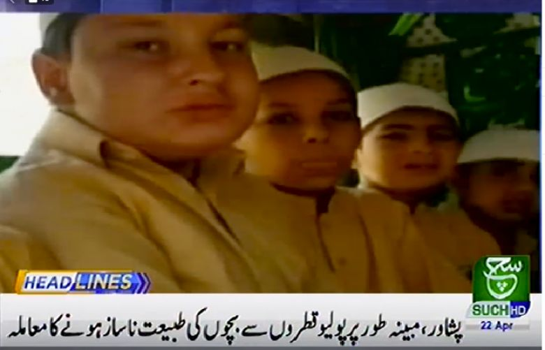 40 children allegedly fell sick after being administered anti-polio drops in Peshawar