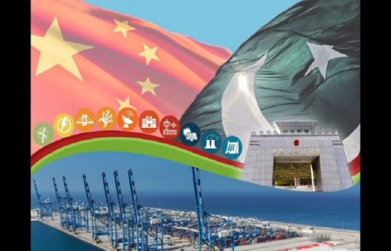 Ministry of Planning, Development & Reform's spokesperson said none of the CPEC projects are facing delay