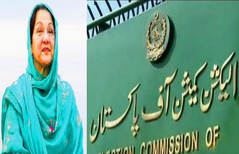 ECP on Kulsoom Nawaz's oath