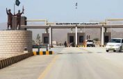 CSP officer among three shot dead in North Waziristan: police