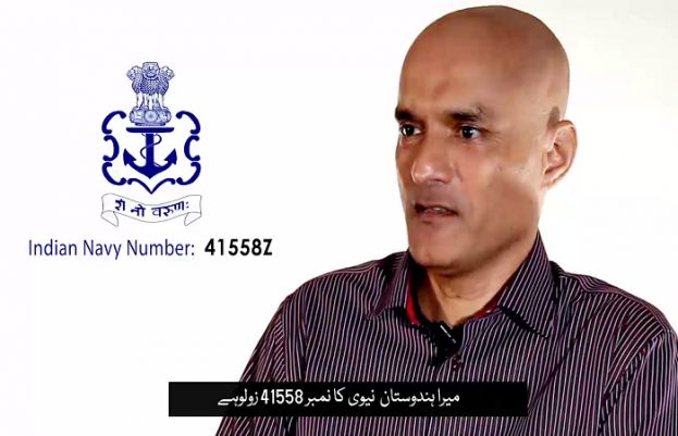 Jadhav files mercy petition to COAS
