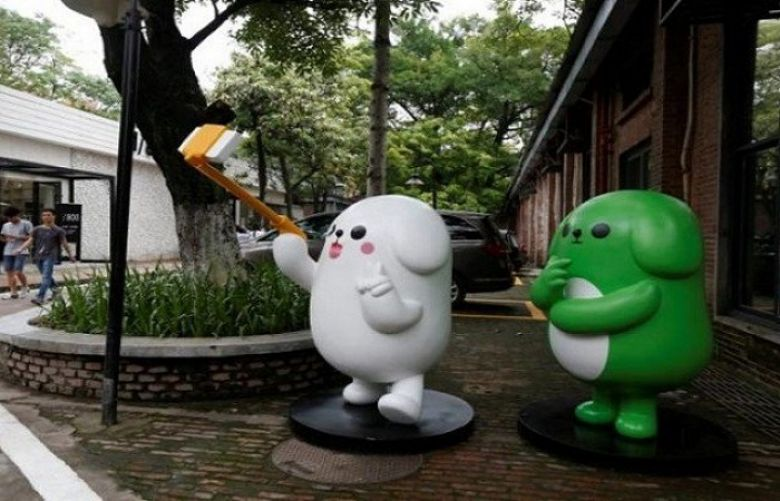WeChat mascots are displayed inside TIT Creativity Industry Zone