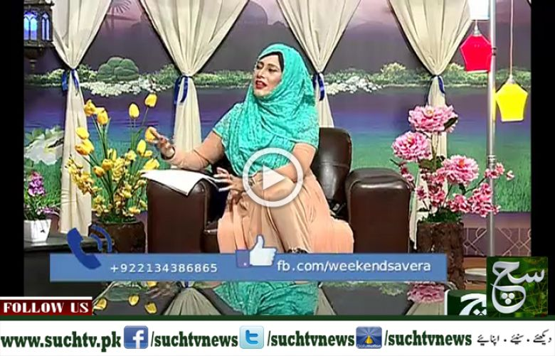 Weekend Such Savera 30 July 2017