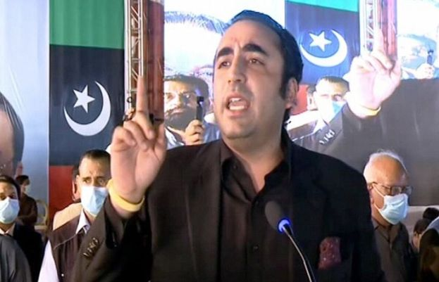 PPP to continue anti-govt campaign until PM Imran Khan's ouster: Bilawal
