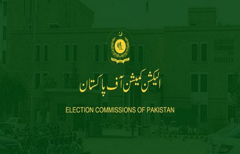 ECP forms vigilance committee for senate elections – SUCH TV
