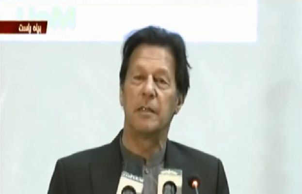 Agriculture sector is still using outdated and inefficient methods: PM Imran
