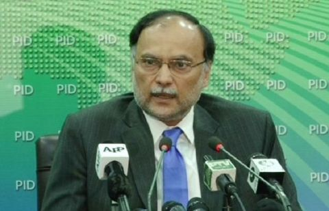 Parliament is as esteemed an institution as army, judiciary: Interior minister