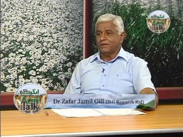 Agri Talk 15-07-2014 On Such TV