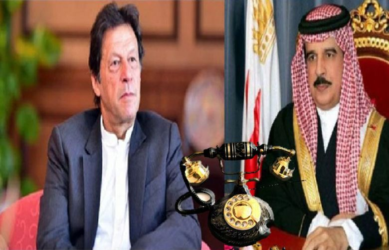 Prime Minister Imran Khan has made a telephone call to the King of Bahrain