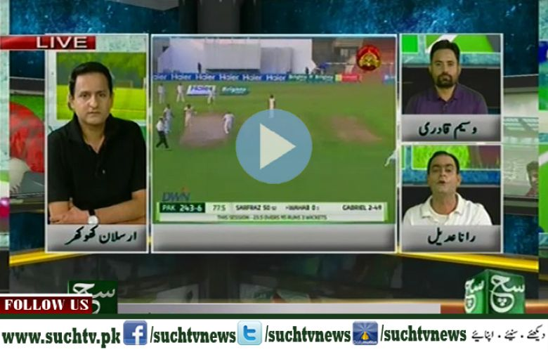 Play Fleld(Sports Show) 30 Oct 2016