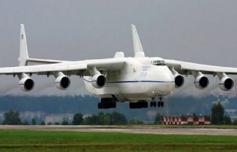 World's Largest cargo aircraft Lands Karachi
