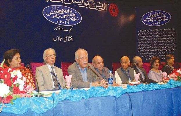 Four-day international Urdu conference at the Arts Council Karachi