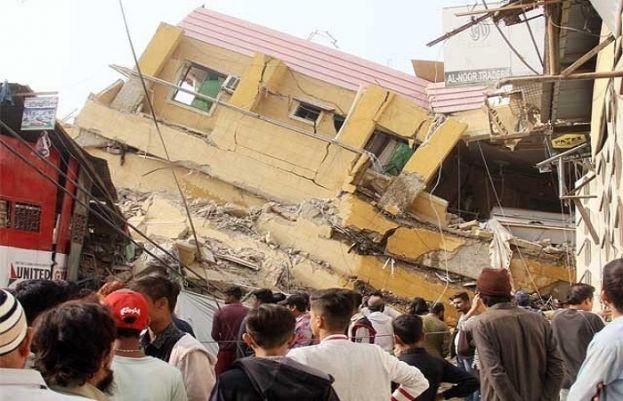 Collapsed Karachi building