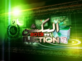 Election special 01-05-2013 on such tv