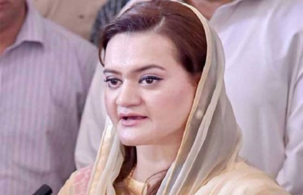 Maryam Aurangzaib Demands Release of All Political Prisoners