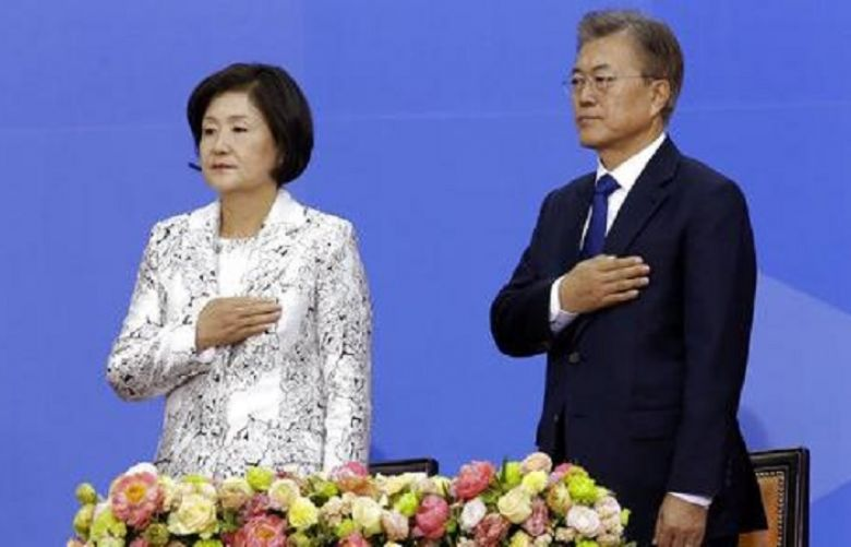 South Korea's Moon takes oath of office as president