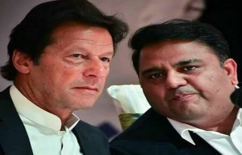 Prime Minister Imran Khan and  Minister for Science and Technology Fawad Chaudhry