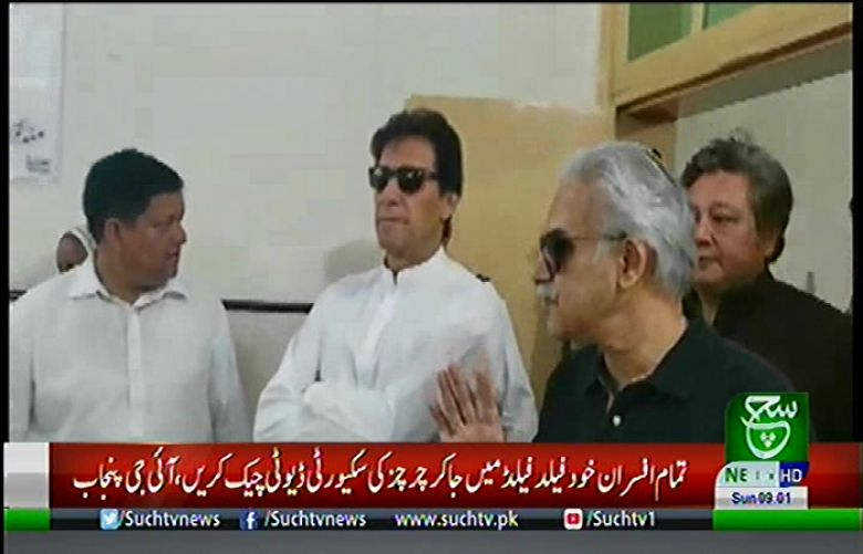 PM Khan visits different institutions in various cities of Punjab