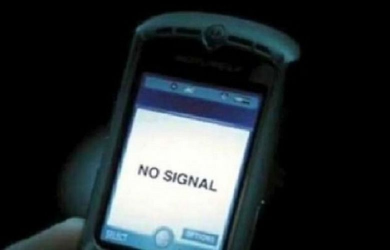 Ashura security: Cellular services to be suspended in 68 districts countrywide