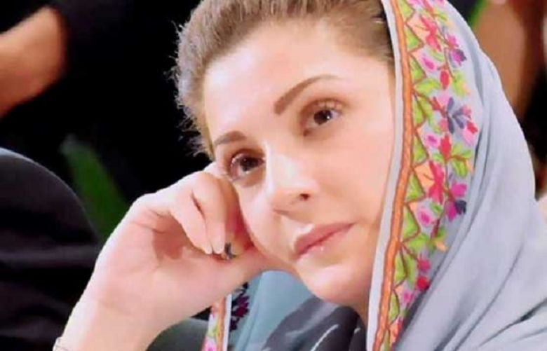 ECP fixes petition for hearing against Maryam's appointment as PML-N VP
