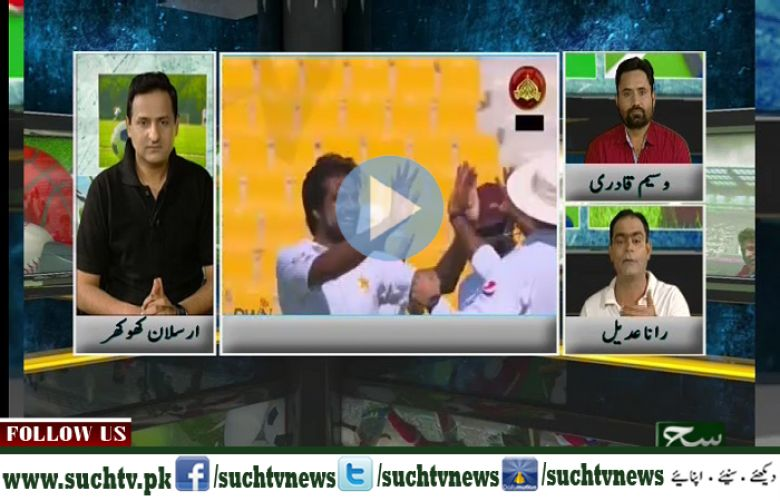 Play Fleld (Sports Show) 24 Oct 2016