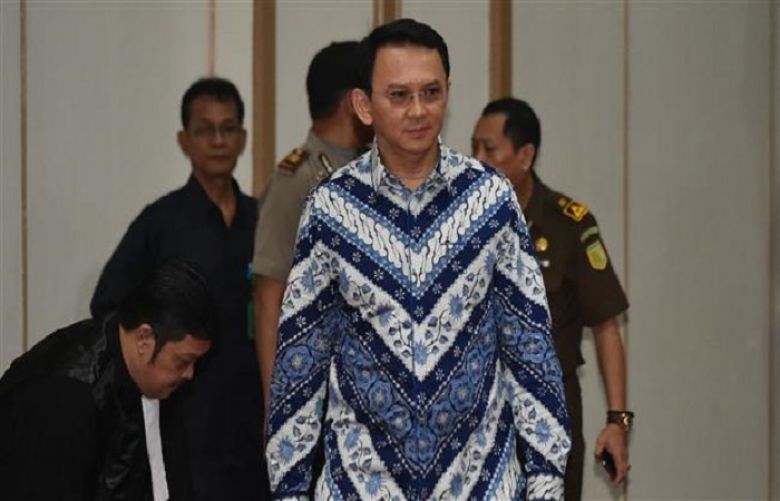 Jakarta Governor Basuki Tjahaja Purnama has been sentenced to two-year jail term on charges of blasphemy against Islam.