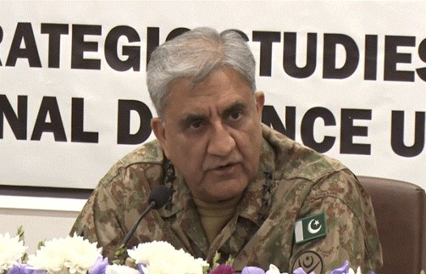 Pakistan will not give airbases to the US: COAS