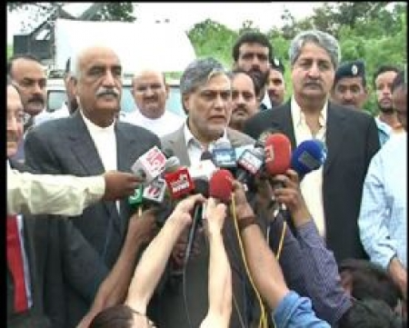 PPP & PML(N) discuss Accountability Law