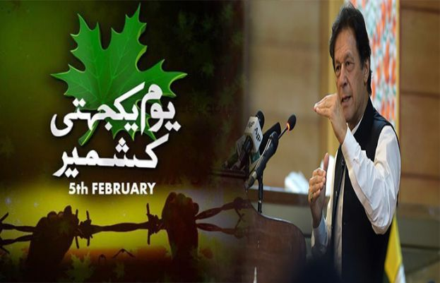 PM Imran to address AJK Assembly tomorrow